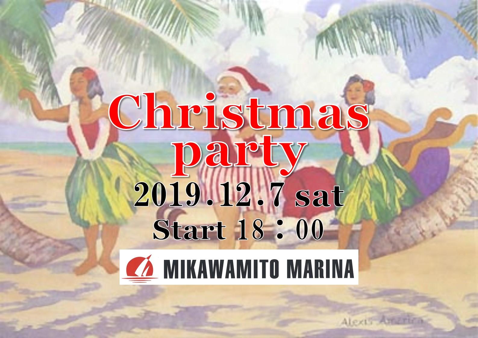 *Christmas partyのお知らせ*