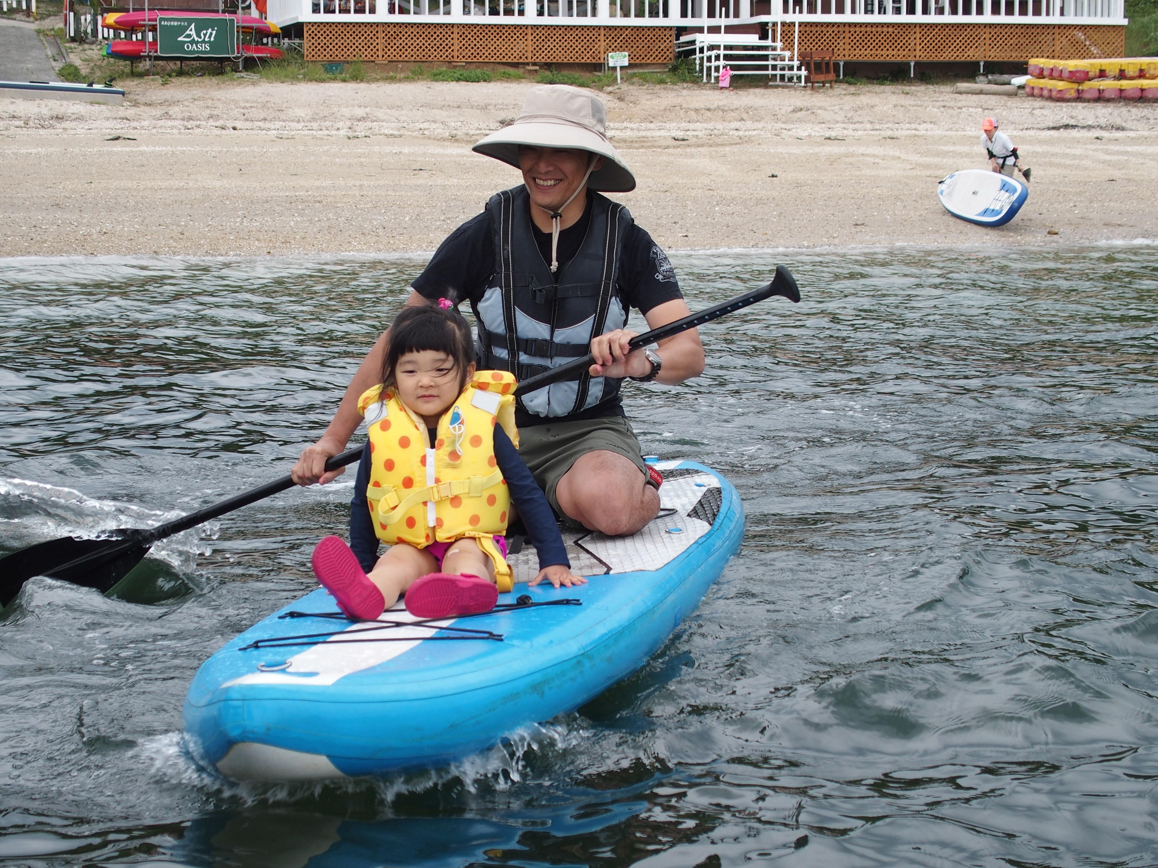 マリンライフプログラム海遊びプラン
